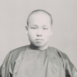 "image of Portrait of ""Ching Gow"""